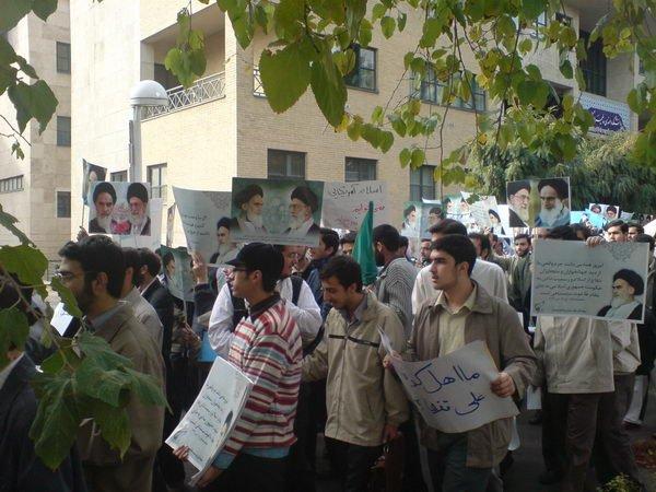 http://basij.aut.ac.ir/wp-content/uploads/2009/11/Amirkabir13.jpg