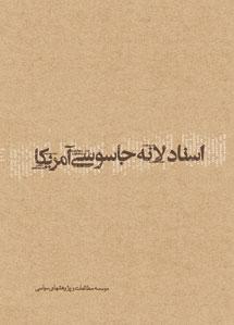 sanad