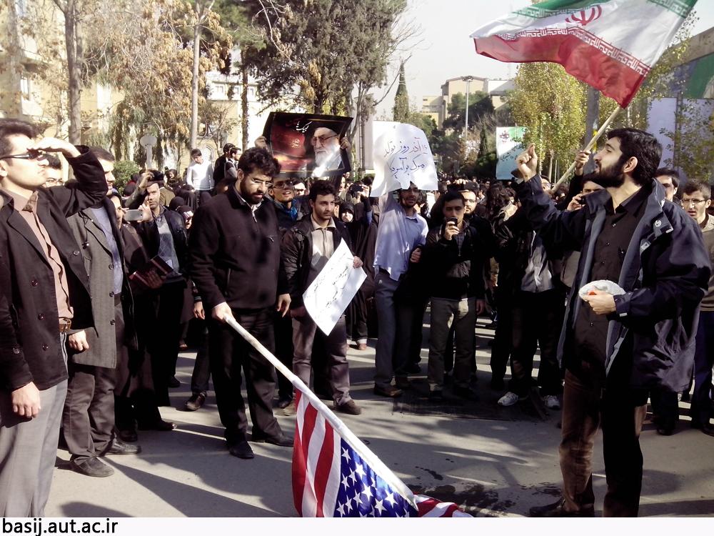 امیرکبیر یک صدا مرگ بر آمریکا