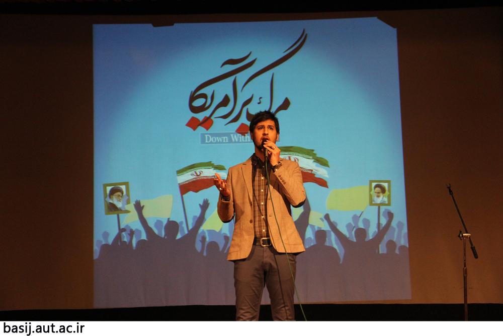 16 آذر- دانشگاه امیرکبیر با حضور حامد زمانی