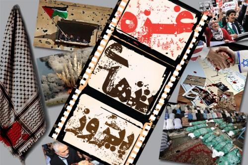 غزه، تنهای پیروز